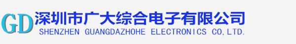 深圳线路板厂-秒速快三走势图专业生产PCB线路板